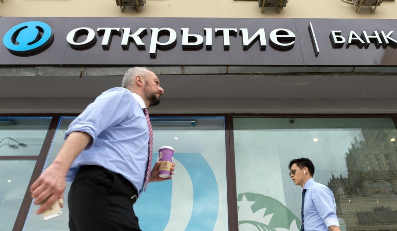 банк открытие кредит на развитие бизнеса отзывы микрозаймы организации все