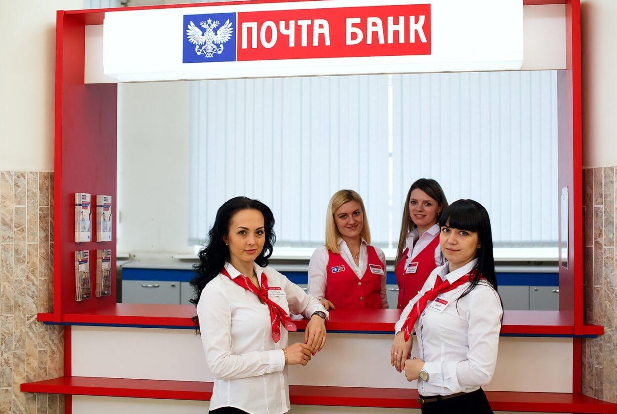 Пример экономии с картой от Почта Банка в других магазинах