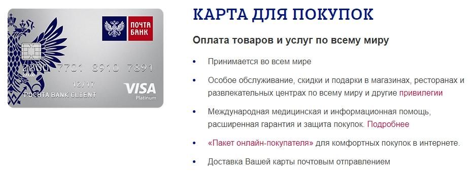 Частный кредит якутск