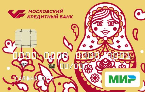 Московский кредитный банк в спб