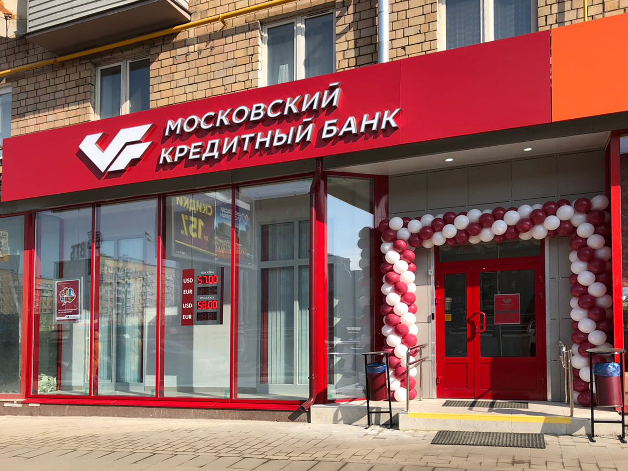 московский кредитный банк почта договор на получение кредита