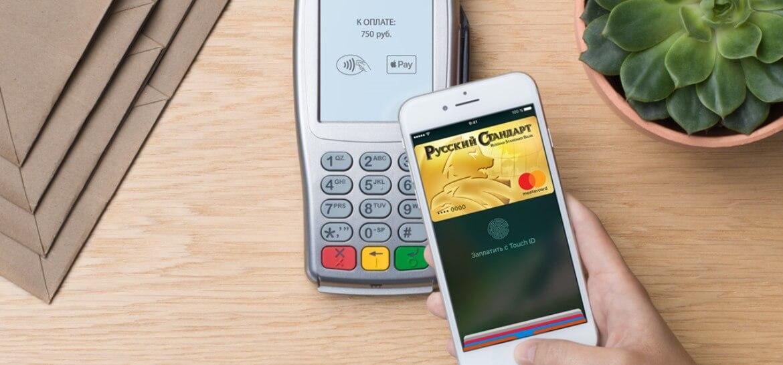 ebd2514ccd8d2 Кэшбэк за покупки с apple pay в России