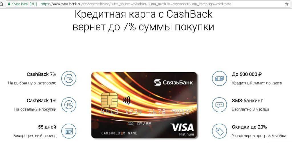 15 января планируется взять кредит в банке на 49 месяцев