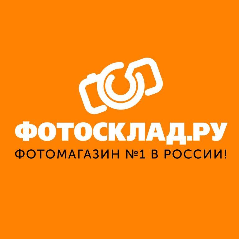 интернет магазин фототоваров краснодар металлопрофиля являются