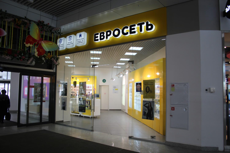 Евросеть Магазины На Карте