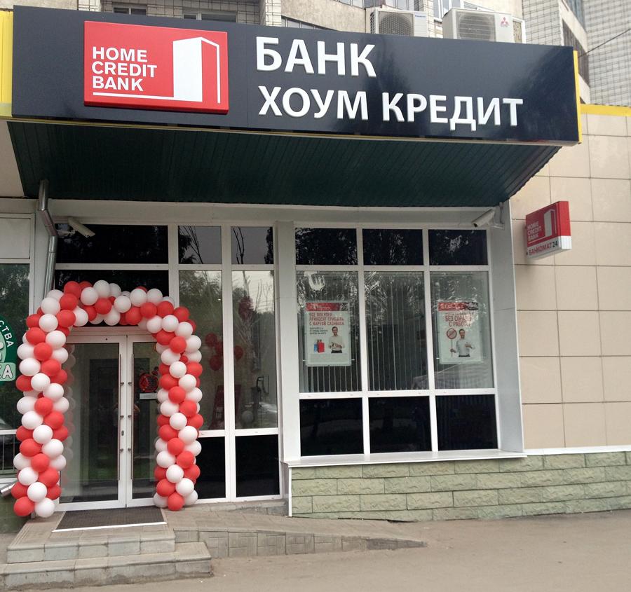 Онлайн кредиты без подтверждения доходов казахстан на карту