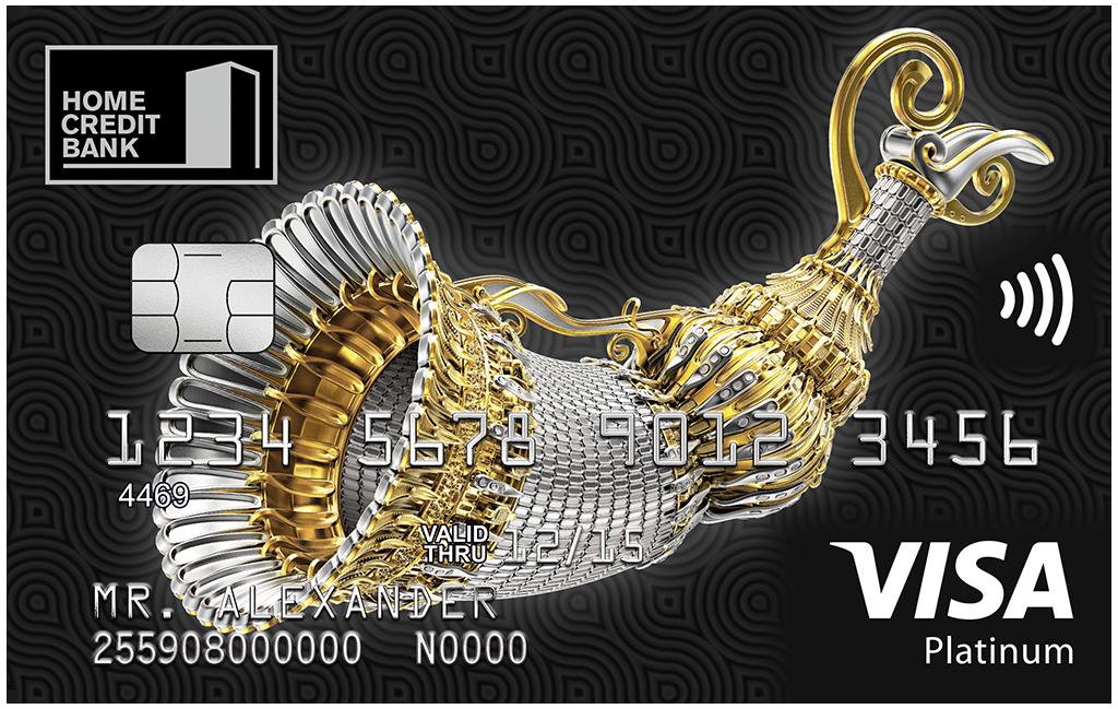 Пополнить счет на телефон мтс с банковской карты без комиссии