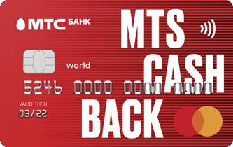 дебетовая карта лента райффайзен банка с кэшбэком отзывы