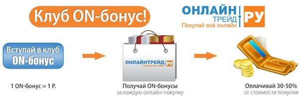 банк кредит онлайн заявка на кредитную карту оформить