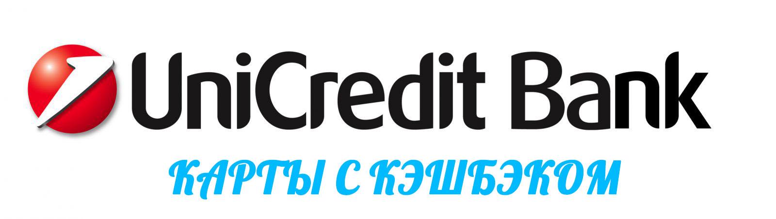 кредит от сбербанка рассчитать калькулятор с материнским капиталом