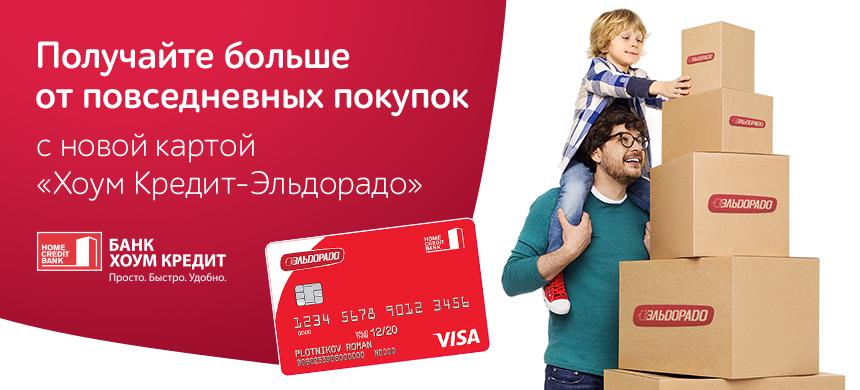 проценты по депозитам в московском кредитном банке