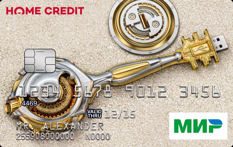 взять кредит без отказа москва