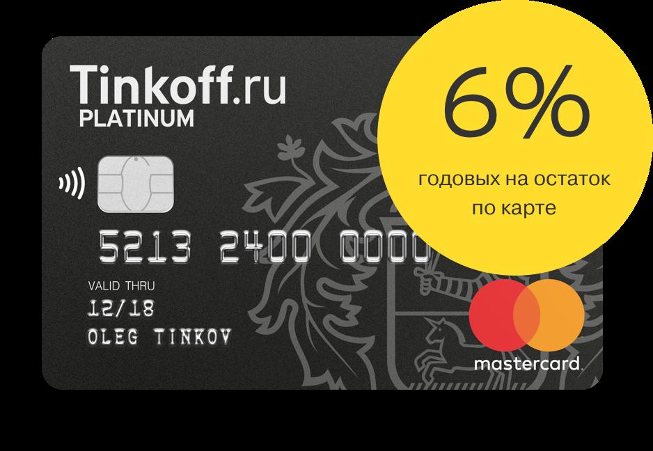 кредит ашан отзывы www vostbank ru официальный сайт оплатить кредит