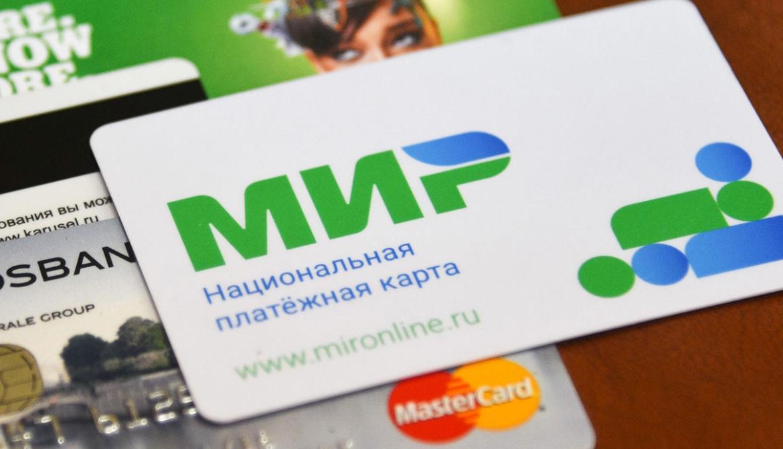Взять кредит в почте банке для пенсионеров