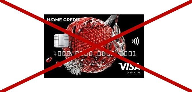 процентная ставка по кредиту в сбербанке в 2020 году на сегодня для зарплатных клиентов ипотека