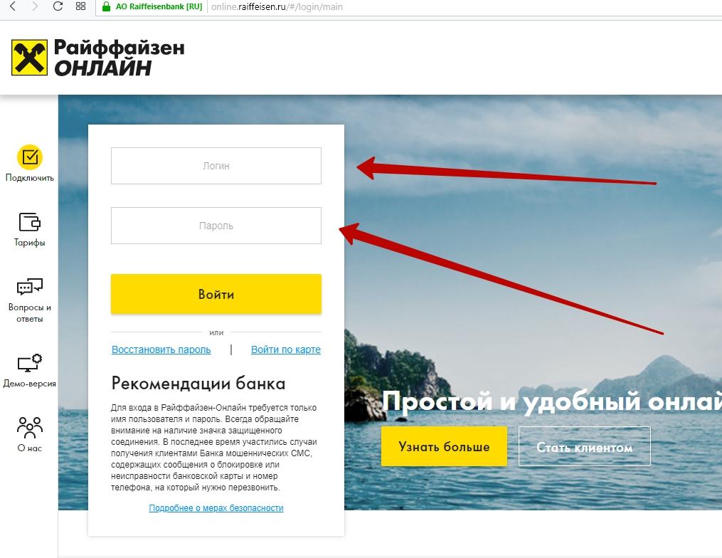 Кредит онлайн в сбербанке на карту сбербанка без визита в банк