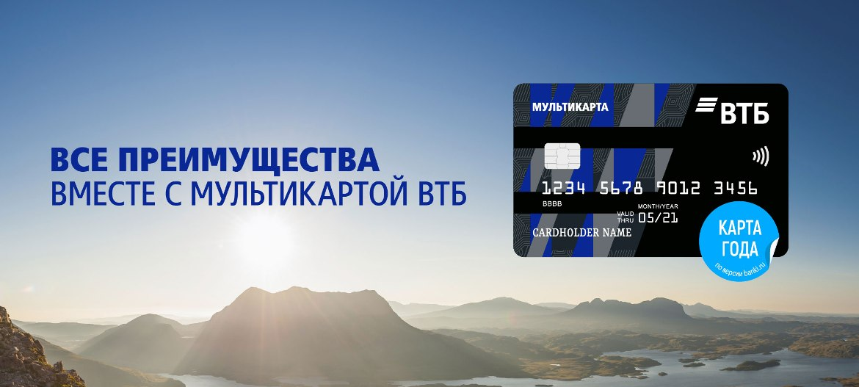 кредит на месяц без процентов втб получение кредитной карты в банке онлайн