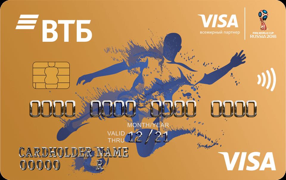 Втб банк карты с кэшбеком клиент требует возврата денег