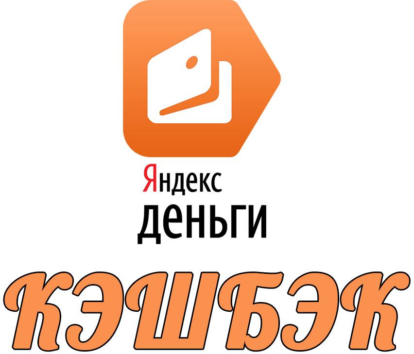 Экспресс кредит по паспорту в день обращения москва