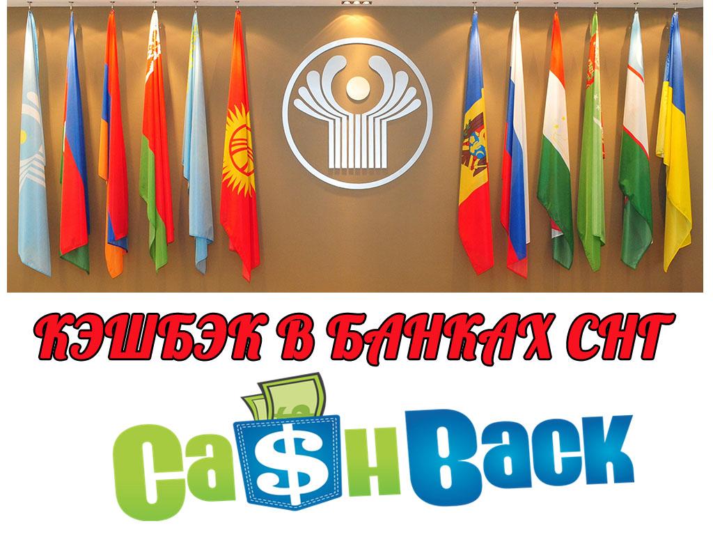 форте банк условия кредита и проценты