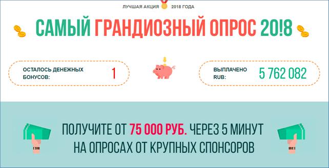 Пополнить счёт мегафон с банковской карты через интернет без комиссии ярославль