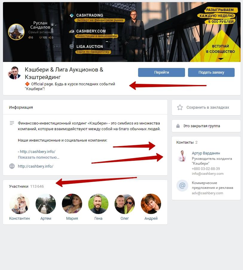 микрозайм сайт с синей галочкой кредит без справок о доходах новосибирск zaimionline.xyz