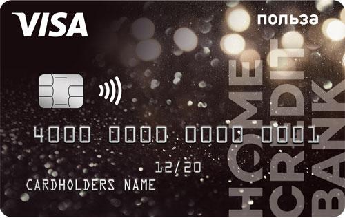 Дебетовые карты МКБ (Московского кредитного банка)