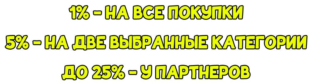 московский кредитный банк дебетовая карта мудрость