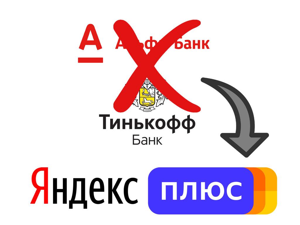быстроденьги офисы в москве