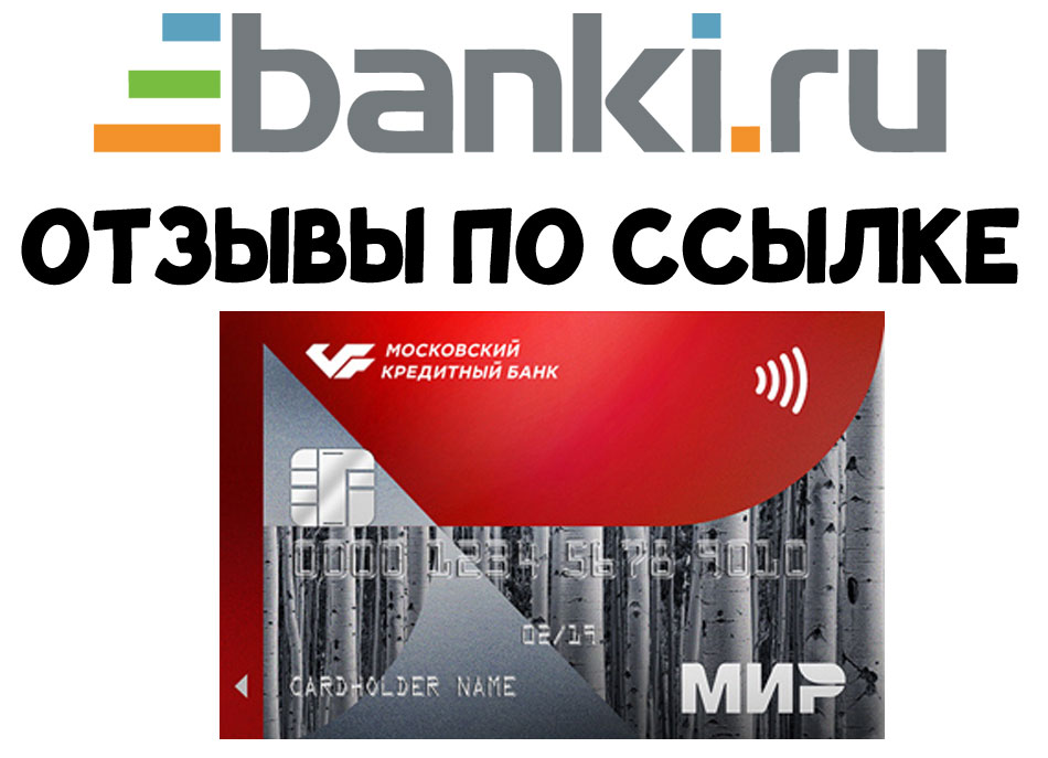 карта мегафон отзывы банки ру какой заем можно