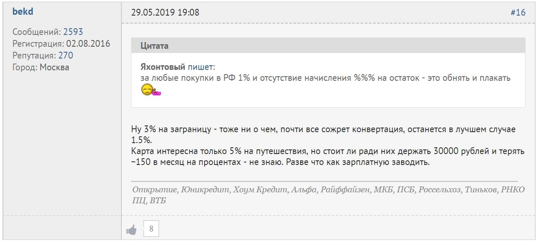 номер телефона хоум кредит банка бесплатный в москве