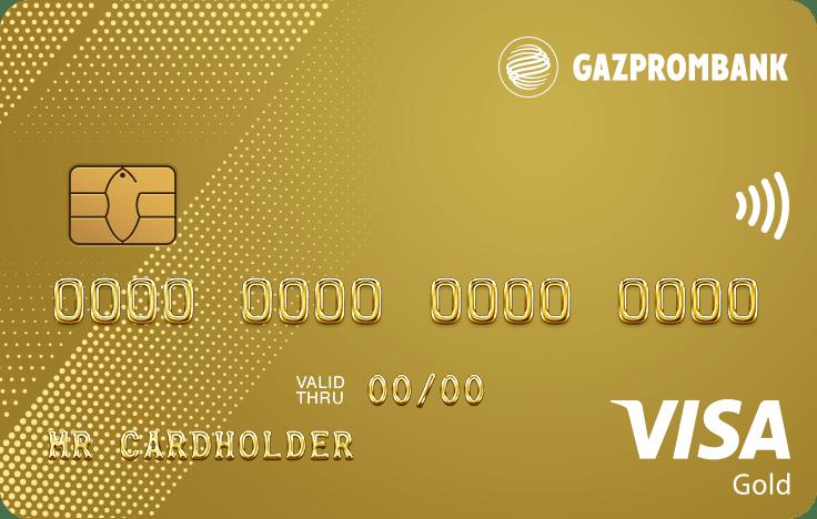 Дебетовые и кредитные банковские карты от Газпромбанка