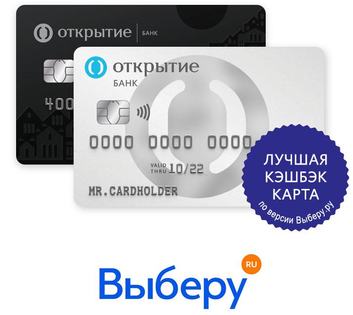 Ак барс банк онлайн вход логин