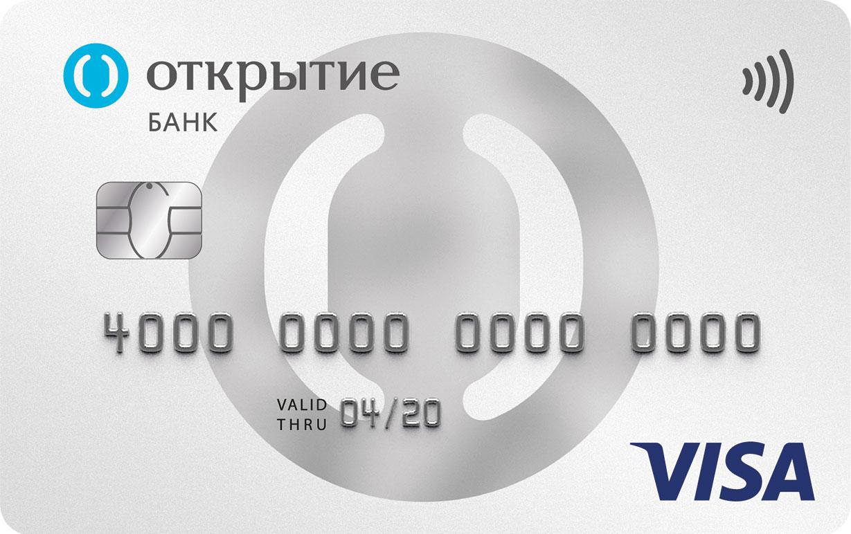 Банк хоум кредит контакты горячая линия по кредитам