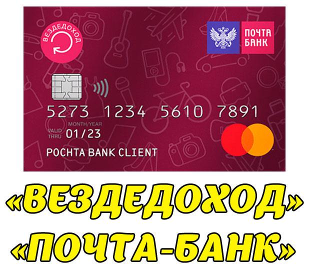 зеленая карта банка