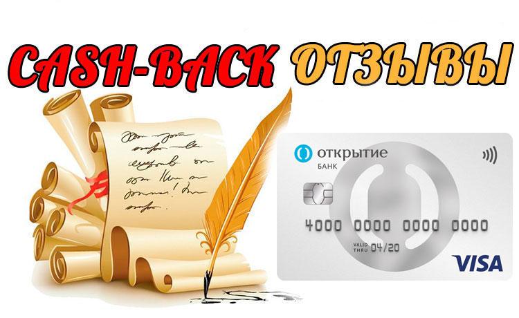 Взять кредит наличными в банке екатеринбурга