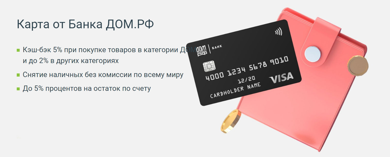 credit one bank credit card customer service
