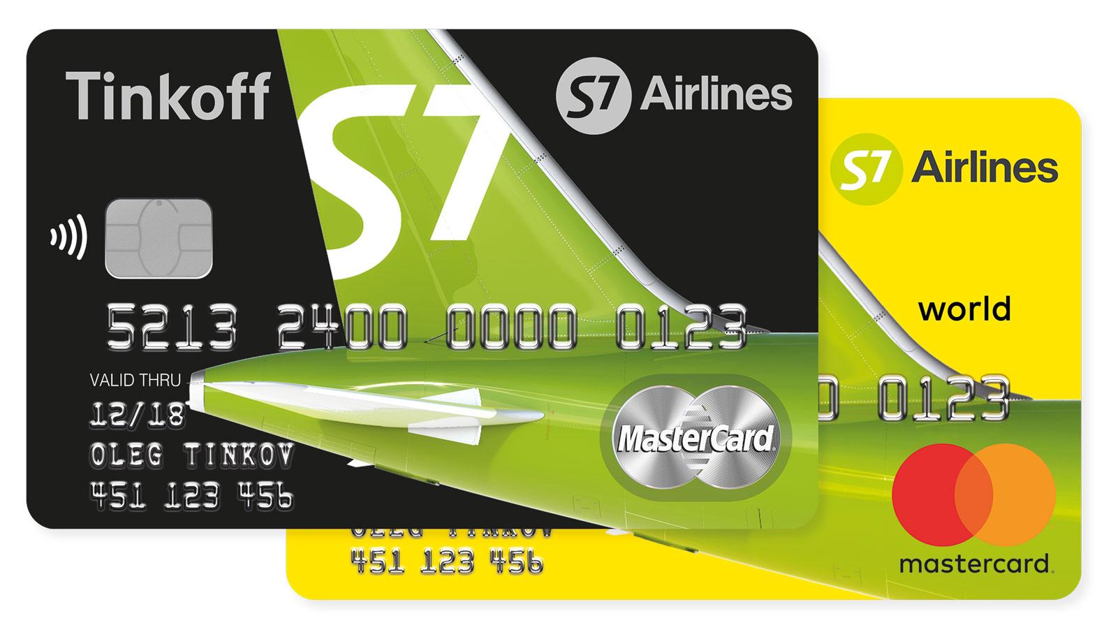 альфа банк заполнить заявку на потребительский кредит