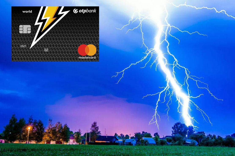 отп банк заявка на кредитную карту молния