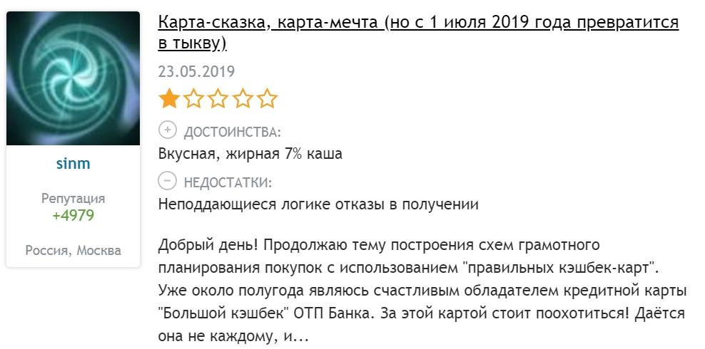 кредитная карта зенит банк отзывы мтс кредитная карта оформить онлайн заявку новосибирск